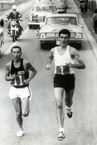 Derek Clayton plusmarca de maratón