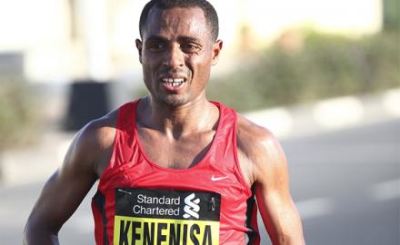 récord del mundo en maratón